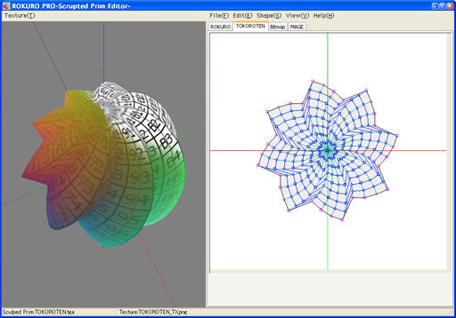 Sculpted Prim Previewer and Editor